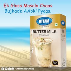 The increasing temperature dehydrates the body so Instead of taking any cold drink or soda, try a glass of chaas or buttermilk. Its nutrients and taste enhances with our refreshing product #Uttam #Chaas #masala. Buttermilk fights with acidity, reduces weight, improves digestion and also lowers cholesterol. So, next time Say No to soda and Yes to Buttermilk.