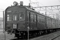 クモハ73164(南ヒナ) 1974.7.18橋本電留線 →クモニ83026(75.3.4大井工改造) National Railways, Commuter Train, Futuristic Design, Retro Futurism, Zeppelin, Concept Art, Transportation, Japan, Future