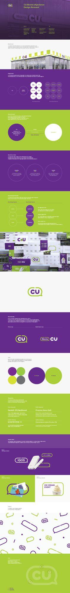 Plus X Creative Partner Ppt Template Design, Ppt Design, Layout Design, Branding Portfolio, Portfolio Layout, Portfolio Design, Logo Branding, Branding Design, Logo Design