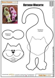 Cat sewing pattern - Free of course to copy/paste/print!