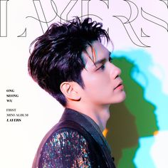 Lirik Lagu After Dark Ong Seong Wu dan Terjemahan Pop Song Lyrics, Pop Songs, Pop Mp3, Itunes Charts, Digital Rights Management, Big Crush, Ong Seongwoo, Album Songs, After Dark