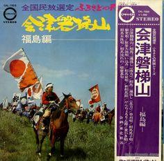 スノー・レコード・ブログ: 新着商品 2015/9/25