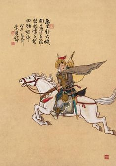 Hua Mulan is arguably China's most famous female warrior.