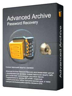Advanced Archive Password Recovery 4.54 Registration code & Crack Full Download
