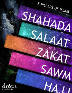 Sawm is one of the five pillars of faith in the Islam religion. It consists of fasting during Ramadan (the ninth month out of the Islamic year) and refraining from food, drink, and sexual contact during daylight hours. It is also a time where Muslims show increased devotion to God and pray.