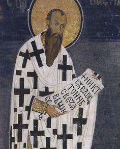San Basilio. Altare. 1208 - 1209 Dubrovnik, Western World