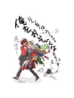 埋め込み Japanese App, The Wolf Game, Sea Wallpaper, Just A Game, Game Calls, No Name, Drawing Reference, Character Inspiration, Anime Art
