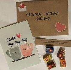 """Open when ."" ""Open right «Открой, когда… Friend Birthday Gifts, Diy Birthday, Cute Gifts, Diy Gifts, Boyfriend Crafts, Diy Gift Box, Diy And Crafts, Paper Crafts, Blog Planner"