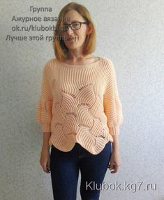 Sweater Knitting Patterns, Knitting Designs, Knit Fashion, Mittens, Pullover, Charts, Crochet, Sweaters, How To Make