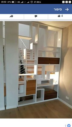 Powder Room Vanity, Bookcases, Divider, Furniture, Home Decor, Living Room, Decoration Home, Libraries, Room Decor