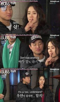 Running Man Monday Couple Kang Gary Song Jihyo so cute!