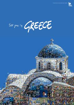 Join us in Greece (Up Greek Tourism)