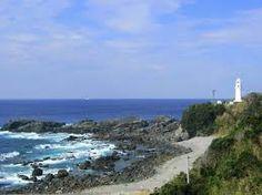 「潮岬」の画像検索結果 Beach, Water, Outdoor, Gripe Water, Outdoors, The Beach, Beaches, Outdoor Games, The Great Outdoors