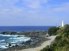 「潮岬」の画像検索結果