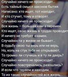 Александр Февральский