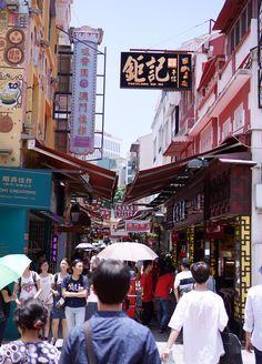 49 Best Macau-China images in 2018 | Macau, Palace, Palaces