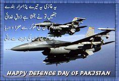 Image result for pakistan defence day in urdu