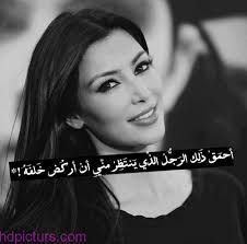 Hadjer Photo Quotes Morning Love Quotes Mixed Feelings Quotes