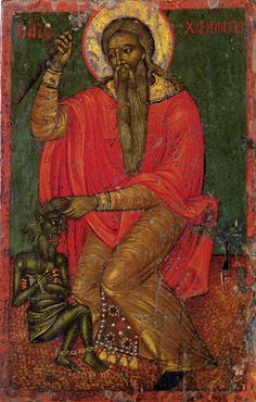 About relics, reliquaries, religion and art Monastery Icons, Andrei Rublev, Orthodox Catholic, Black Jesus, Biblical Art, Byzantine Icons, Black History Facts, Religious Images, Orthodox Icons