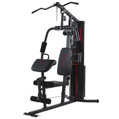 starter home gym equipment for a fresh new weight trainer