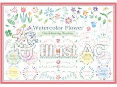 水彩に見えそうなフラワーSETイラスト - No: 740160/無料イラストなら「イラストAC」 Watercolor Flowers, Free Design, Bullet Journal