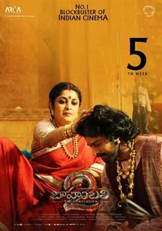 Baahubali: The Conclusion poster, t-shirt, mouse pad Bollywood Posters, Bollywood Cinema, Telugu Cinema, Bollywood Actors, Bahubali 2 Movie, Prabhas And Anushka, Prabhas Pics, Super Movie, Blockbuster Film