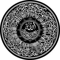 download vector calligraphy islam ayat yasin ile ilgili görsel sonucu