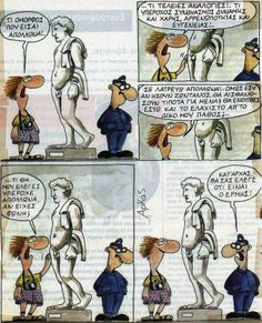 Don't ever confuse Apollo with Hermes. It's embarassing. One of my favourite ever short comics of Arkas. Short Comics, Comic Page, Just For Fun, Apollo, Illustrators, Hermes, Funny Stuff, Paradise, Funny Quotes