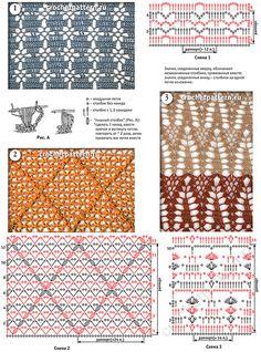 Ажурные геометрические мотивы со схемами и обозначениями для вязания крючком. Страница 143.