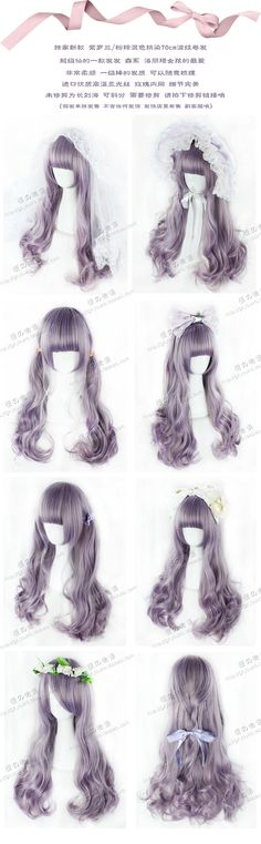 kyouko wig | Exclusive daily lolita Sen Department of violet / pink color mixing streaked brown hair 70cm - Taobao