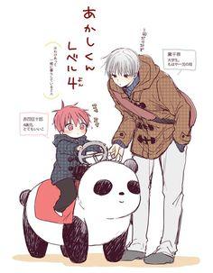 Baby Akashi