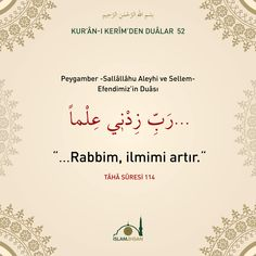 Islamic Messages, Islamic Quotes, Beautiful Quran Quotes, Allah Islam, Literature, Religion, Spirituality, Words, Quote