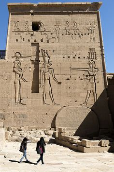 Temple at Philae: The second Pylon and the stele of Ptolemy VI Philometor and his queen Cleopatra II