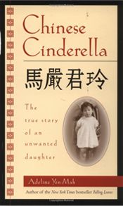 an analysis of adeline yen mahs the memoir of an unwanted chinese daughter Falling leaves has 21,913 ratings and 1,678 this memoir of an unwanted chinese daughter failed to fully gain my sympathy for its adeline yen mah (chinese.