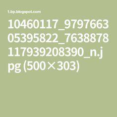 Math Equations, Bee, Nature, Doll, Honey Bees, Naturaleza, Bees, Nature Illustration, Natural