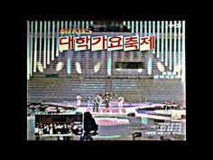 비 오던 날 김성수 (88 kbs 대학가요축제 대상 수상곡) - YouTube