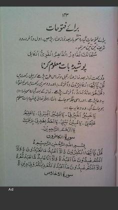 Quran Quotes Love, Islamic Love Quotes, Muslim Quotes, Islamic Inspirational Quotes, Religious Quotes, Duaa Islam, Islam Hadith, Allah Islam, Islam Quran