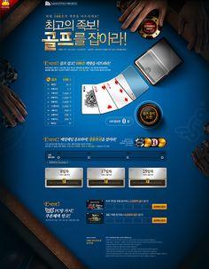 QQ游戏设计中心 » 网页之景