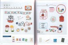 Little Verses: Kaaa-Ute! Japanese Embroidery