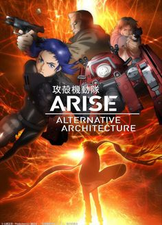 http://www.animes-mangas-ddl.com/2015/04/ghost-in-the-shell-arise-tv-vostfr.html