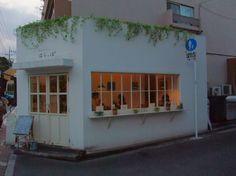 世田谷で小さいながらも個性的な洋服屋さんをオープンして以来、滅多に会えなくな っ...