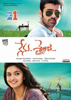 Nenu Sailaja Movie release date wallpapers