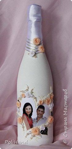 Wine Bottle Crafts, Bottle Art, Diy And Crafts, Arts And Crafts, Vases, Vase Crafts, Diy Design, Decoupage, Projects To Try