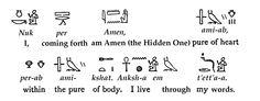 Imagen de http://www.azizshamanism.com/wp-content/uploads/2013/02/2013-02-06_1110kemetic1.png.