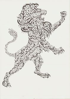 """This piece features Al-Mutanabbi's proverb """"إذا رأيت نيوب الليث بارزة فلا تظنن أن الليث يبتسم"""" 