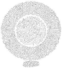 .:: DinDersiOyun.com ::.: dini yazi boyama (fatiha suresi 4) Calligraphy Drawing, Arabic Calligraphy Art, Arabic Art, Islamic Art Pattern, Arabic Pattern, Pattern Art, Islamic Wall Art, Religion, Religious Art