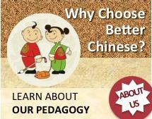 Better Chinese--read some wonderful reviews of this program. If you want to learn Chinese...
