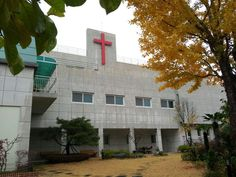 가을 교회정원