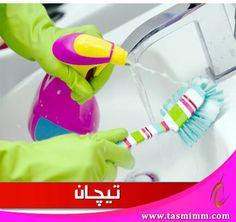 وصفات طبيعية سريعة المفعول لتنظيف المنزل http://tasmimm.com/natural-recipes-home-cleaning