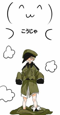 """""""Ok I may be Romano to my friends...BUT CAN WE TALK ABOUT HOW FREAKING ADORABLE CHIBI!GERMANY IS?!"""" <-- HE IS SO KAWAII!!!"""
